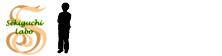 都市防災計画研究室(京都大学防災研究所)、牧 紀男、関口 春子