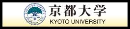 京都大学のホームページ